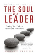 Honorable mention: The Soul of a Leader by Margaret Benefiel